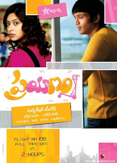 Prayanam(2009) Telugu Movie Songs