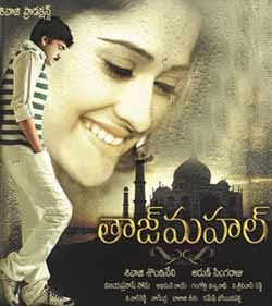 TAJ MAHAL Telugu Mp3 Songs Download Free