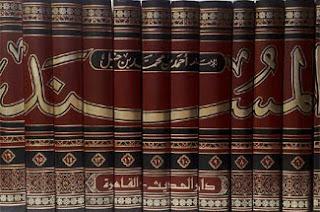 http://1.bp.blogspot.com/_Puz4AzHcBqU/SqJKt-2lsKI/AAAAAAAAAEc/QMlI_6TPutI/s320/kitab+musnad+imam+hambali.jpg