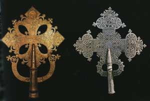 croix ethiopienne