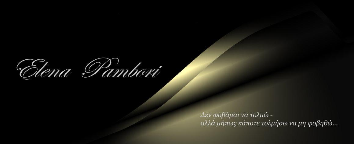 Εlena Pambori