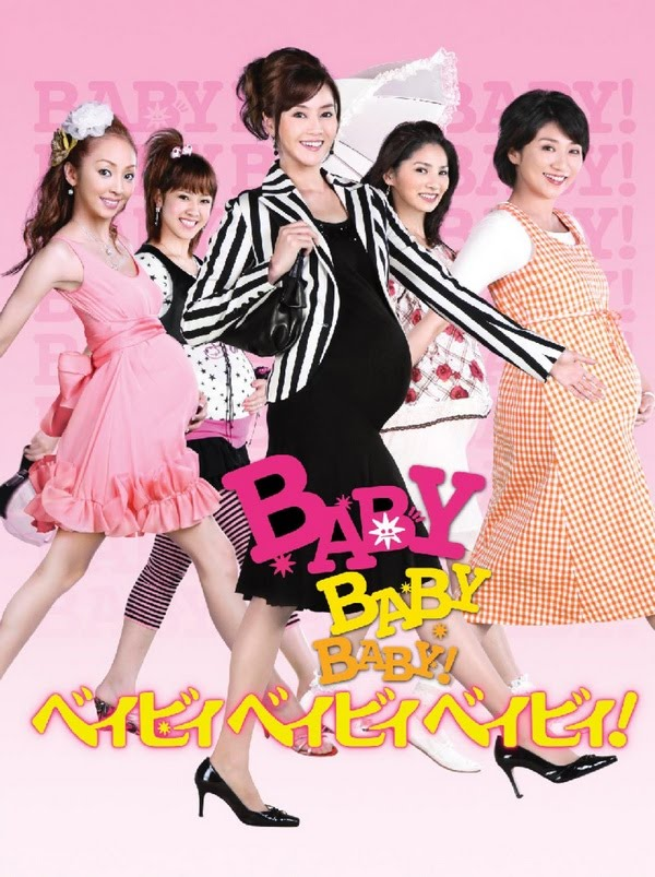 Baby Baby Baby / 2009