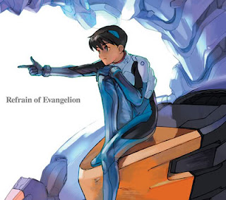 Refrain of Evangelion