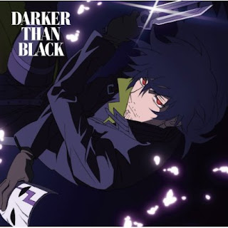 Darker Than Black -Ryuusei no Gemini- Original Soundtrack
