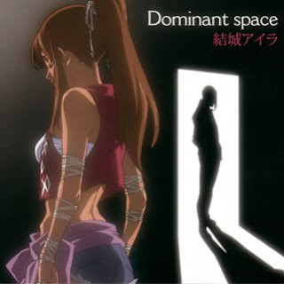Tatakau Shisho The Book of Bantorra ED2 Single - Dominant space