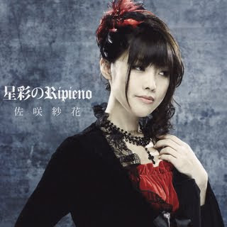 Tatakau Shisho The Book of Bantorra OP2 Single - Seisai no Ripieno