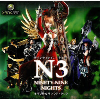 Ninety-Nine Nights Original Soundtrack