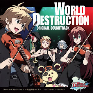 World Destruction Original Soundtrack