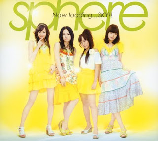 Asobi ni Iku yo! OP Single - Now loading... SKY!!