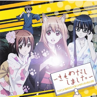 Asobi ni Iku yo! Drama &amp; Character Song CD