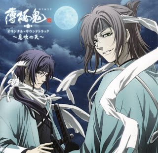 Hakuouki Original Soundtrack