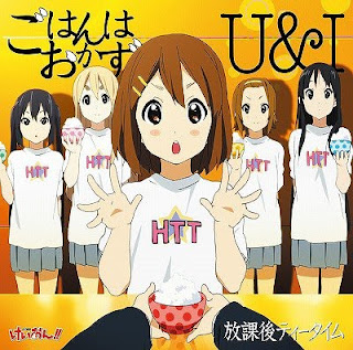 K-ON!! Insert Song Single - Gohan wa Okazu
