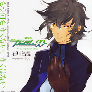 Gundam 00 A wakening of the Trailblazer Insert Song Single - Mou Nani mo Kowaku nai, Kowaku wa nai