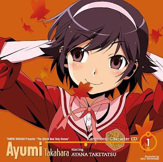 Kami Nomi zo Shiru Sekai Character CD.1 - Takahara Ayumi