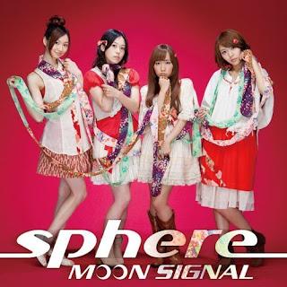 Otome Youkai Zakuro OP Single - MOON SIGNAL