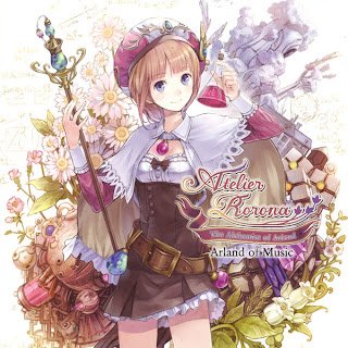 Atelier Rorona ~The Alchemist of Arland~ Arland of Music