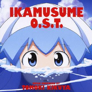 Shinryaku! Ika Musume Original Soundtrack
