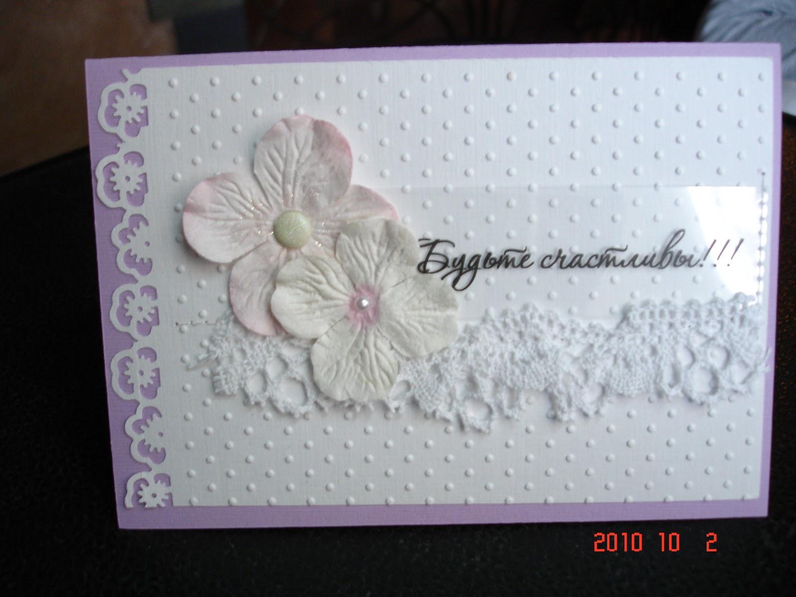 Открытка своими руками на годовщину свадьбы родителям фото