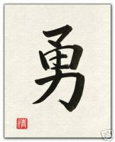 1000+ images about Kanji on Pinterest