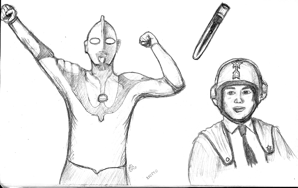 Free Ultraman Coloring Pages Ultraman Coloring Pages