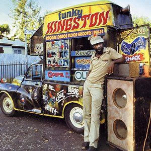 Various Artists - Funky Kingston - Reggae Dancefloor 1968-74