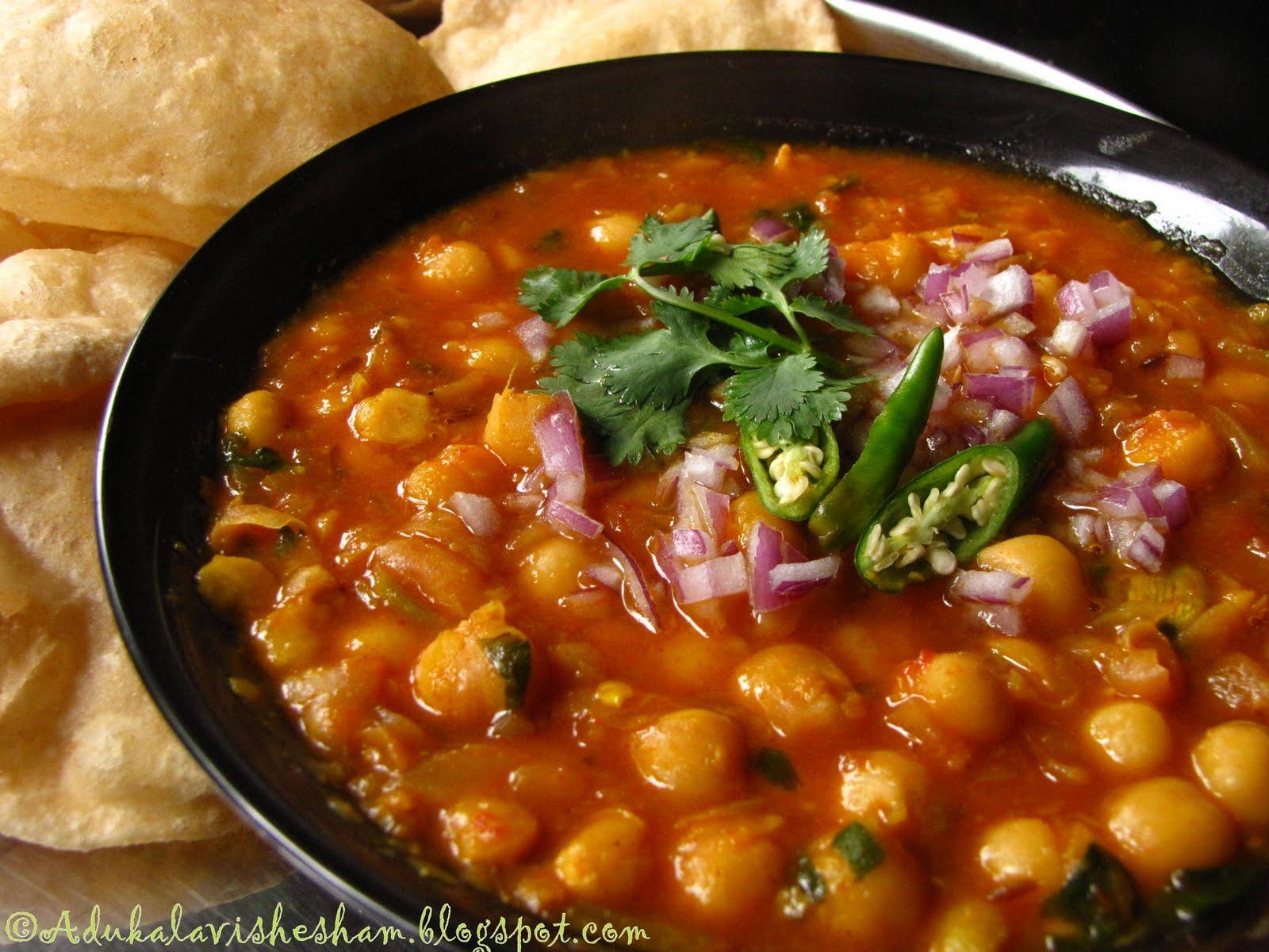 Chana Masala Recipes — Dishmaps