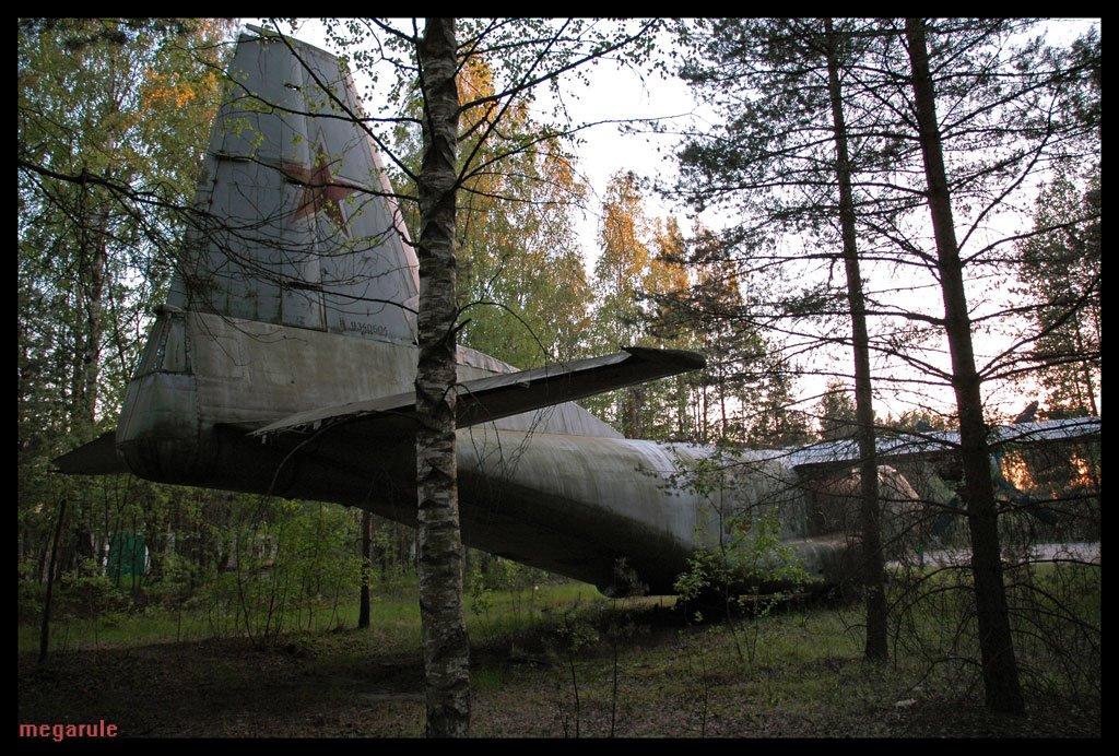 Lost Antonov An-8 plane in Russia