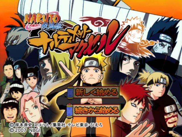 naruto shippuden. Naruto Shippuden: Ultimate
