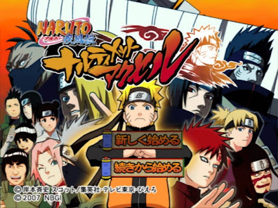 I started play the game from Narutimate Hero II, proceed by Narutimate Hero ...