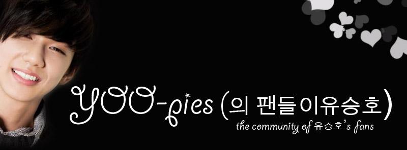 YOO-pies (의 팬들이유승 호)