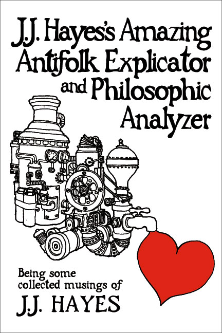 Amazing Antifolk Explicator & Philosophic Analyzer