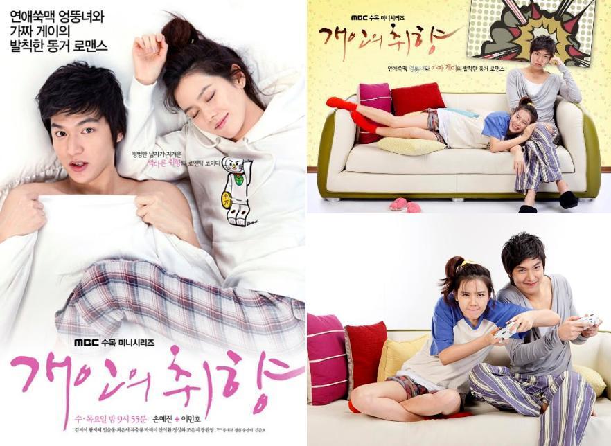 Korean Drama: Personal Taste