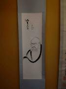 Bodhidharma - Omori Sogen Roshi, 1904-1994