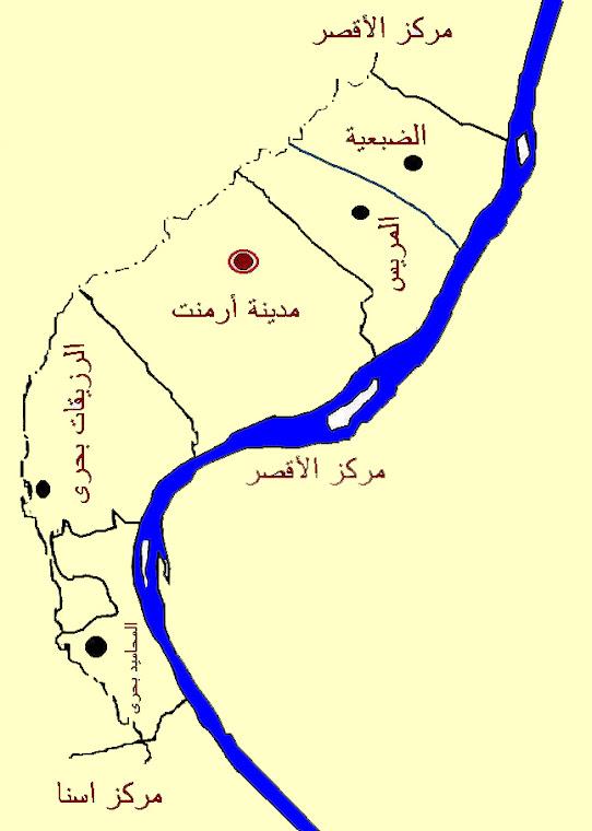 خريط بموقع الاقصر - ارمنت - اسنا
