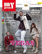 MyPress Τεύχος 18
