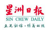 SIN CHIEW DAILY