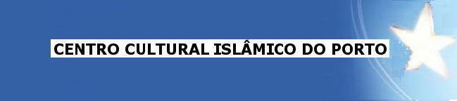 Centro Cultural Islâmico do Porto
