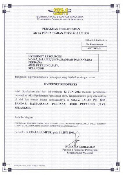 Hyprobulksms Peluang Anda Menjana Pendapatan Lumayan Perakuan Pendaftaran Suruhanjaya Syarikat Malaysia Ssm