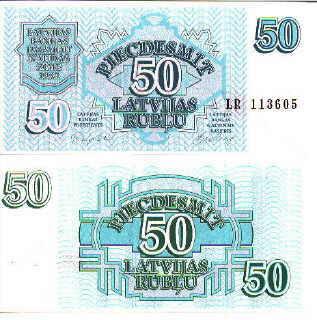 Latvia rubli Currency Bank notes