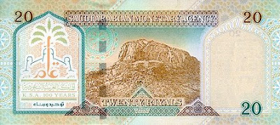 saudi arabia currency