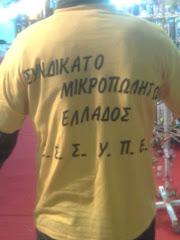 Εξαντλήθηκαν 1.300  t-shirts μας