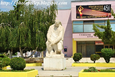 Monument of Marko Cepenkov