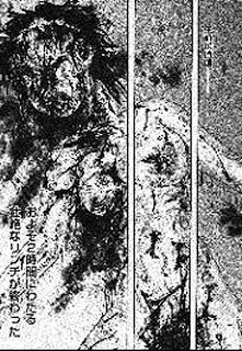 Miyano Hiroshi: el asesinato de Junko Furuta