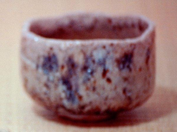 [004-empty+bowl.jpg]
