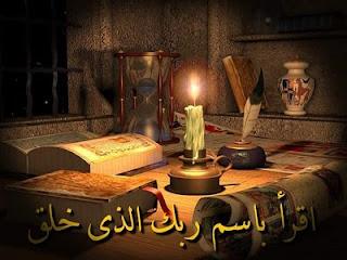 http://1.bp.blogspot.com/_QJ22NzhqVgA/S4u1nQXSRSI/AAAAAAAAAPI/lVA-BzKibbE/s320/ilmu-itu-kunci-kejayaan.jpg