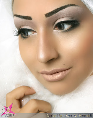 Makeup Artist Websites on Arabic Makeup By Makeup Artist Seta Al Humaidi Part 3   Style Menu