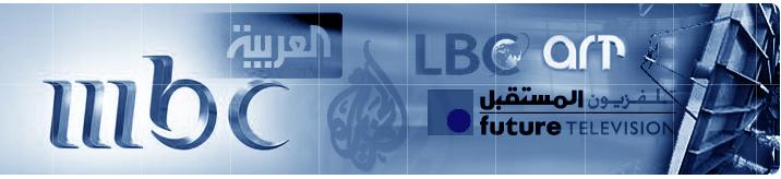 FREE LIVE ARABIC TV-FREE ARABIC MOVIES-اذاعة نجوم اف ام-أفلام عربى مجانا-قنوات مجانا