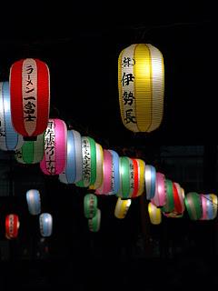 Saitama Lantern Festival