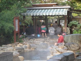 Daejeon Yusong Hot Springs