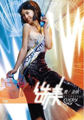 Eva Huang Everyday
